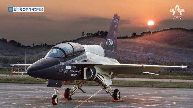T-50 훈련기 18조 수출 불발…한국형 전투기 비상