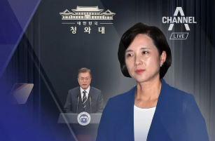"""유은혜 청문보고서 재요청…야당 """"절대 반대"""""""