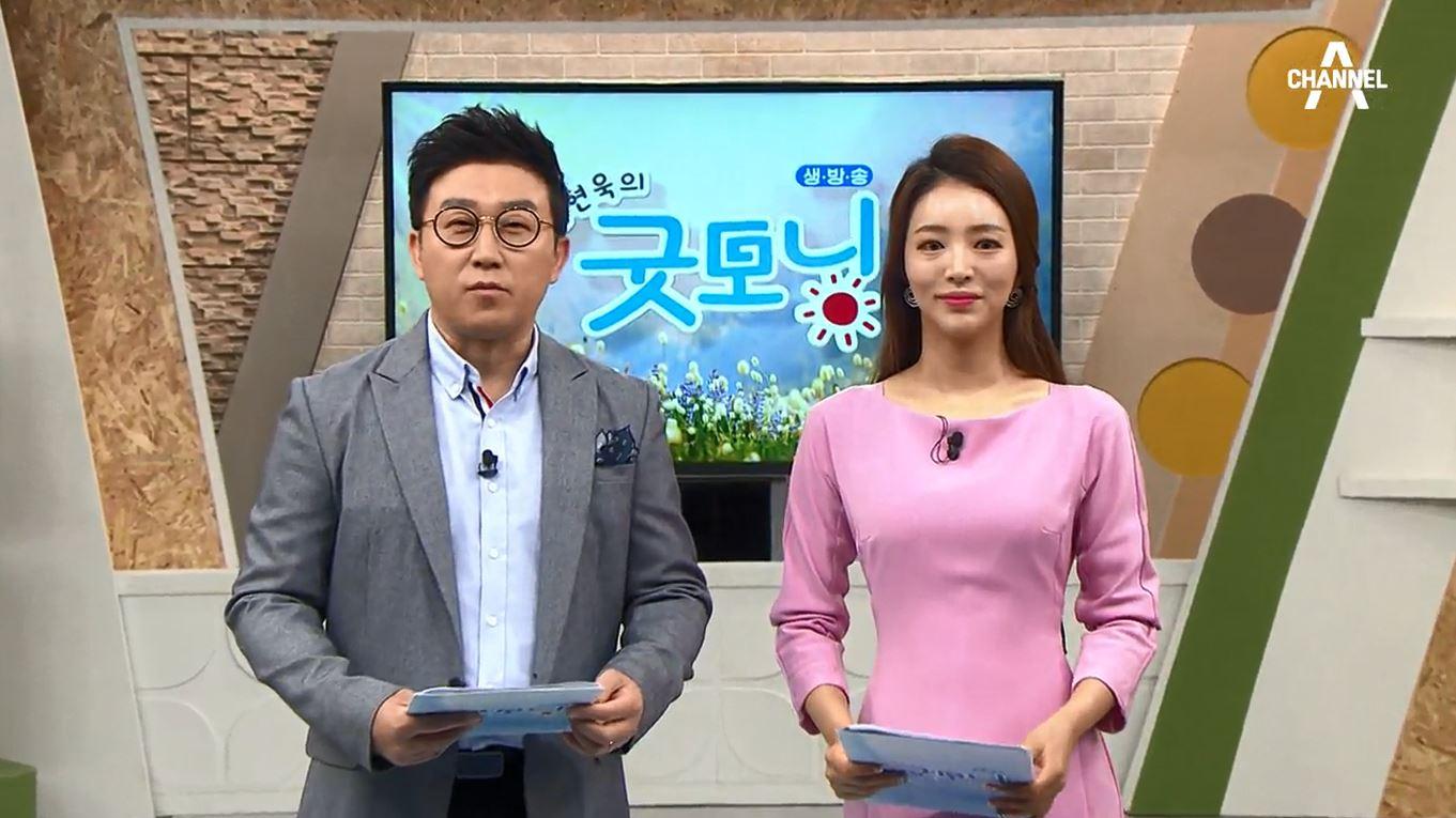 김현욱의 굿모닝 505회