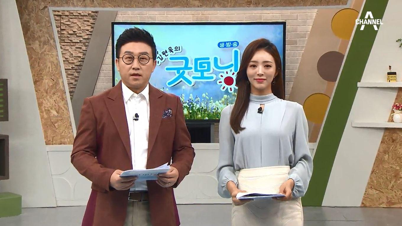 김현욱의 굿모닝 506회