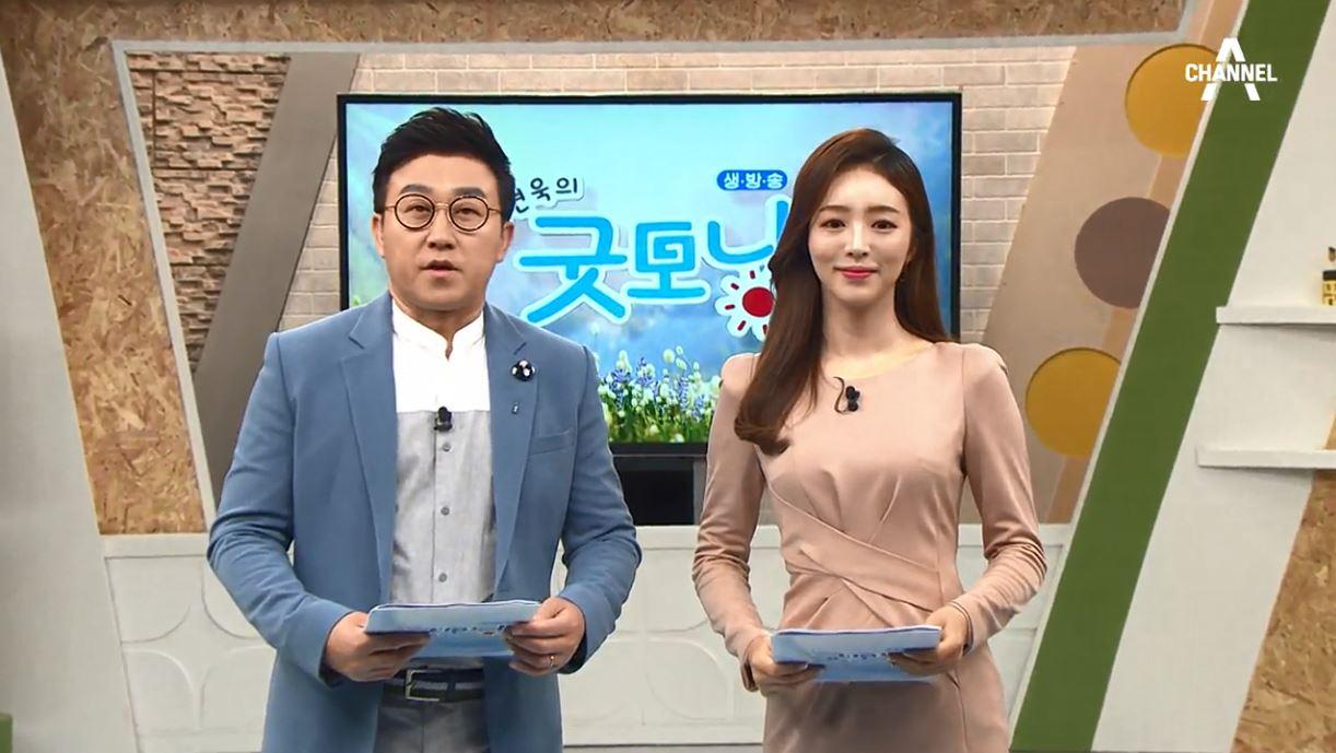 김현욱의 굿모닝 507회