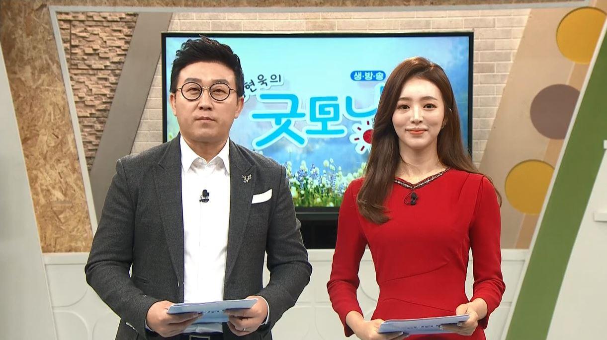 김현욱의 굿모닝 508회
