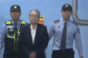 김기춘 실형 '재수감'…조윤선, 집행유예 2년 선고 받....