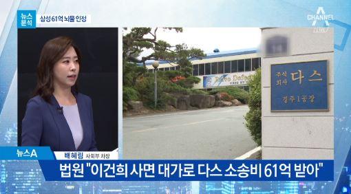 [뉴스분석]MB 측근들의 진술…'배신' vs '책임전가....