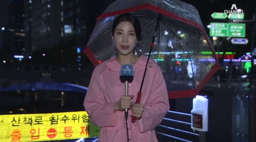 [날씨]태풍 '콩레이' 통영 상륙 예상…내일 오전 최대....