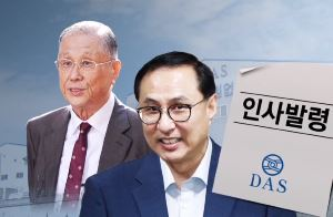 [단독]MB 조카 다스 사장 취임…다스 장악하는 '큰형....