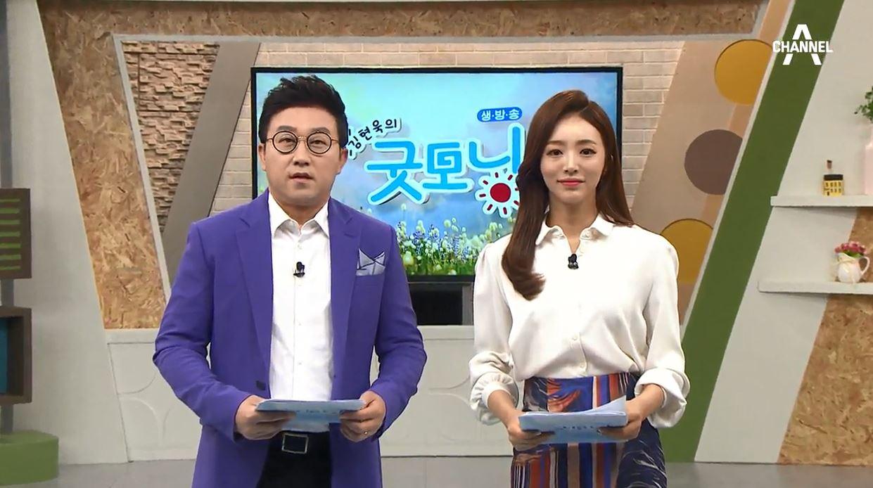 김현욱의 굿모닝 510회