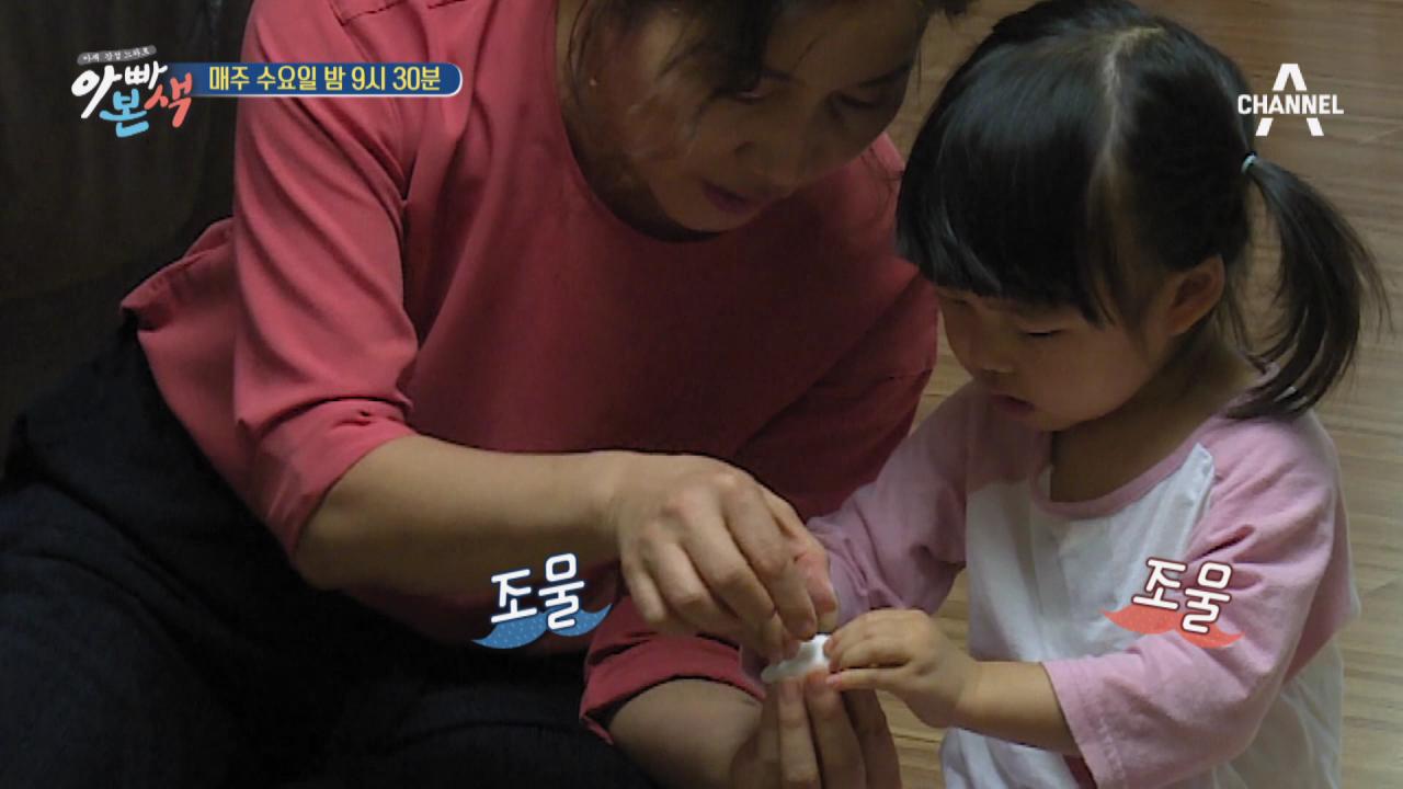 [선공개] 광현네 4代가 함께하는 송편 만들기!
