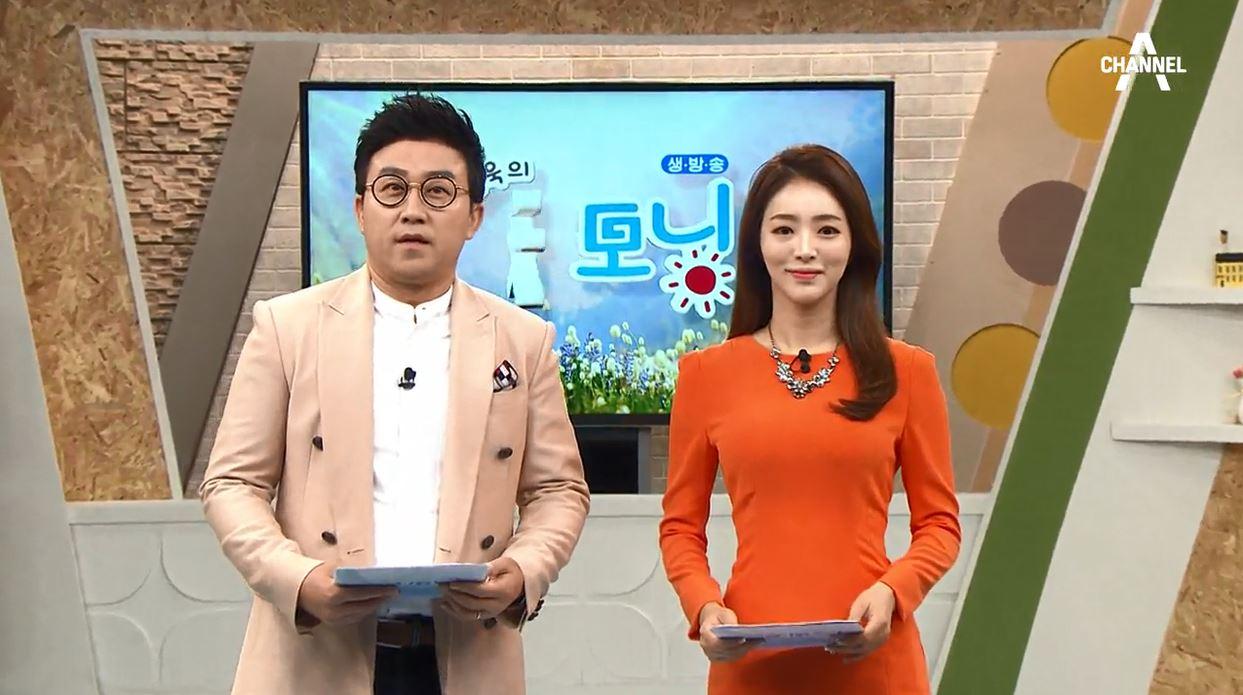 김현욱의 굿모닝 514회
