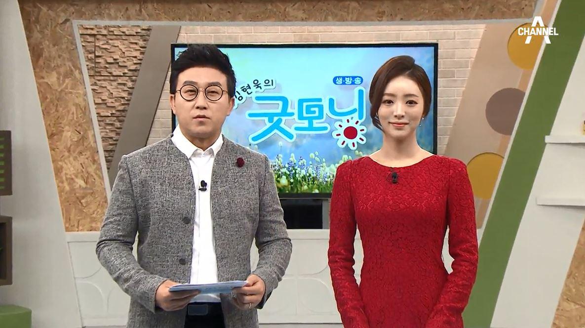 김현욱의 굿모닝 515회