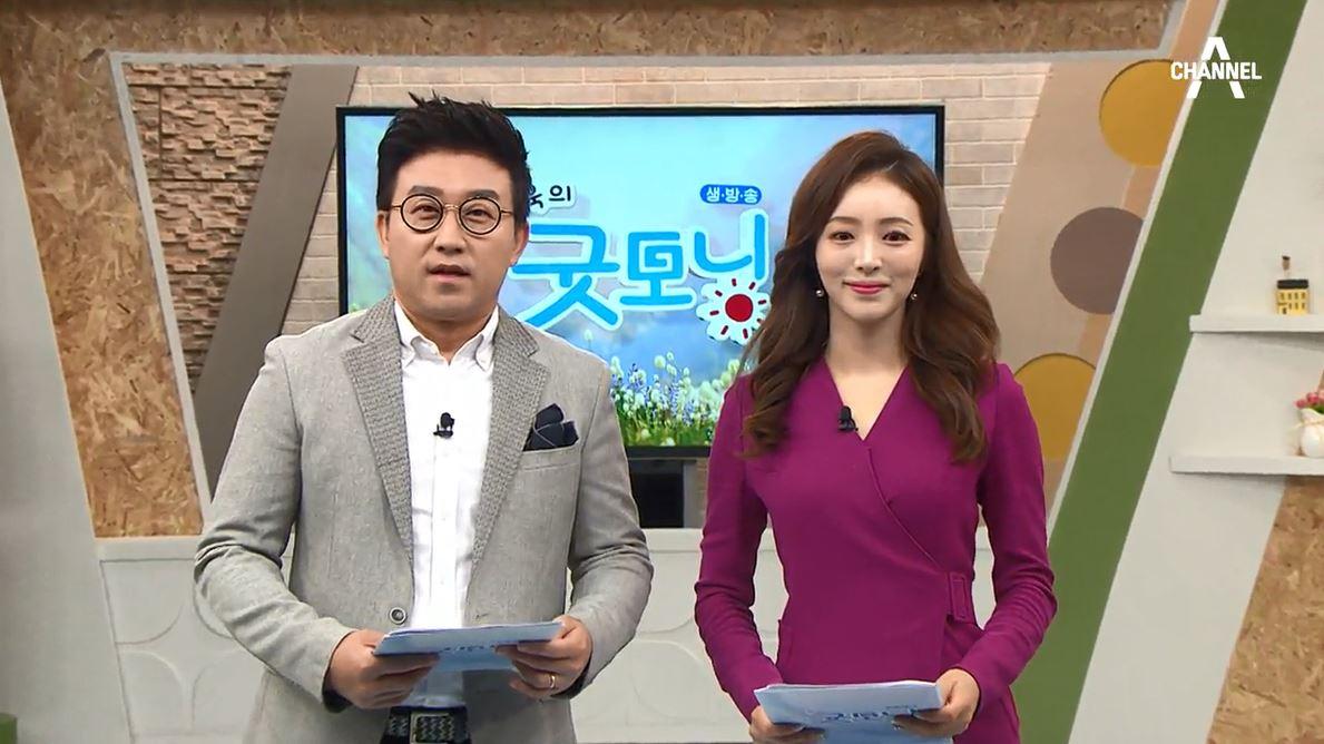 김현욱의 굿모닝 516회