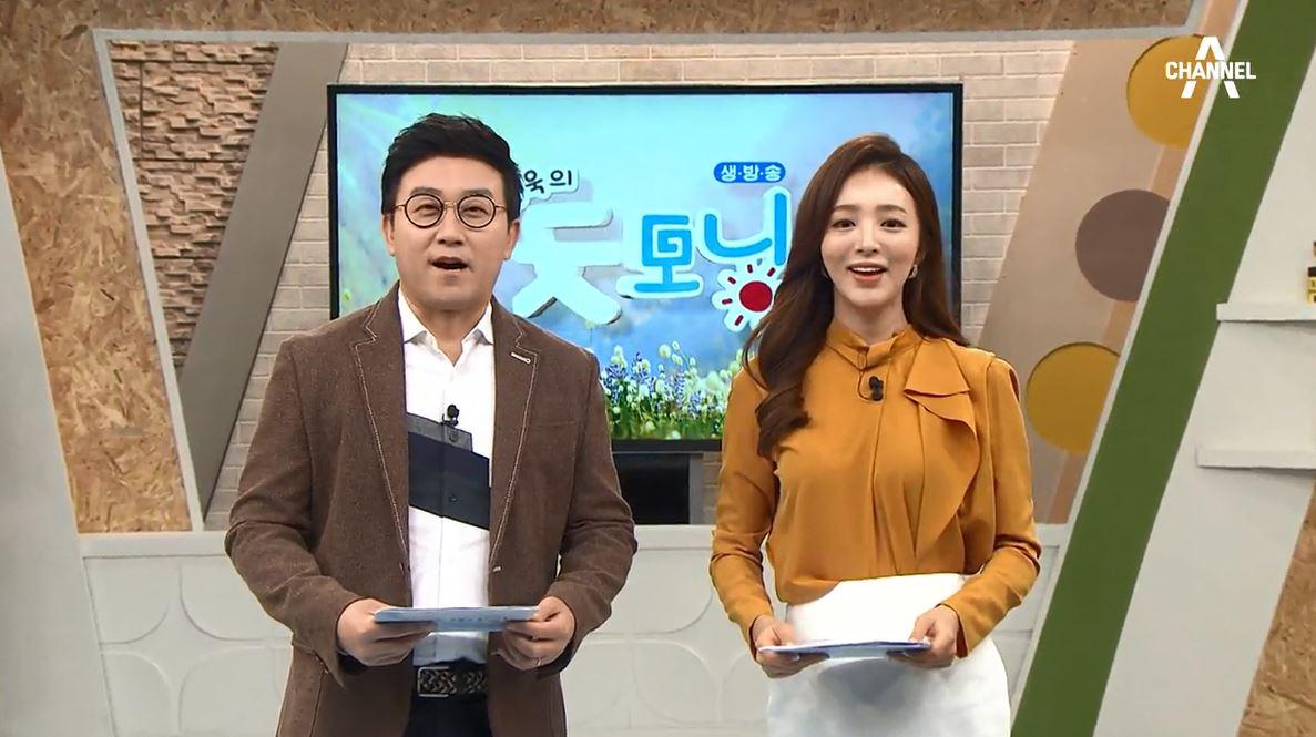 김현욱의 굿모닝 517회