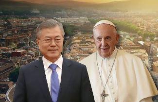 교황 '알현'의 모든 것…비밀 엄수·기록 없는 단독면담