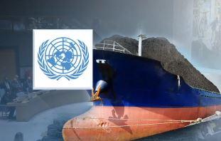 더 조이는 유엔…중-러도 막지 못한 선박 3척 제재