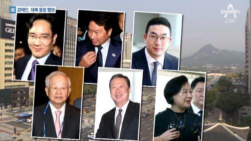 대북제재 감시 속…문정인, 경제인 공부모임 제안