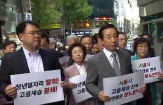 한국당 의원들 서울시청 진입 시도…국감 파행