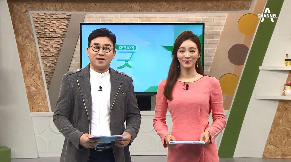 김현욱의 굿모닝 520회