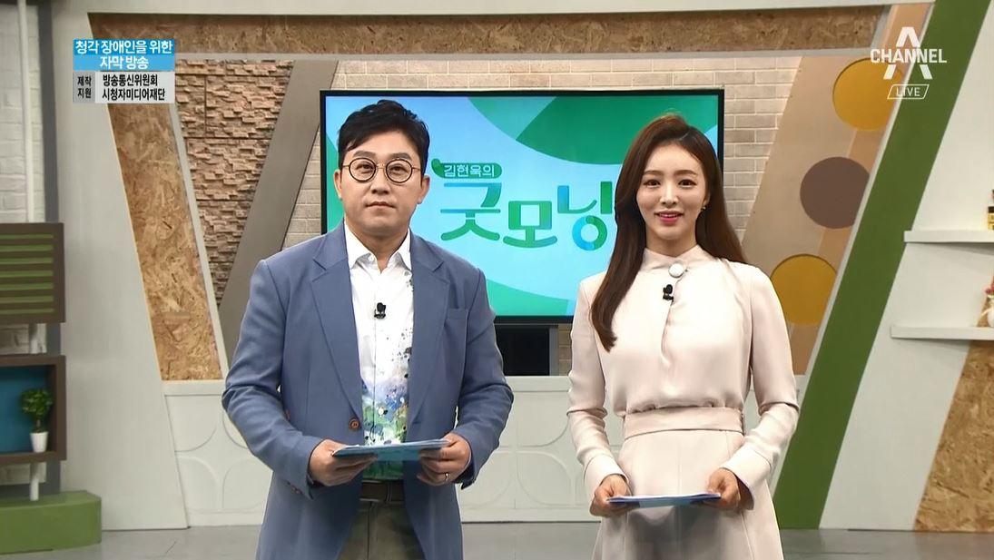 김현욱의 굿모닝 522회