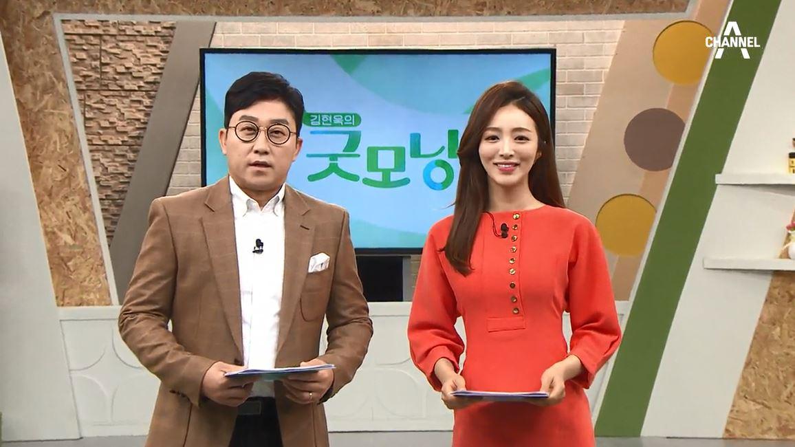 김현욱의 굿모닝 523회