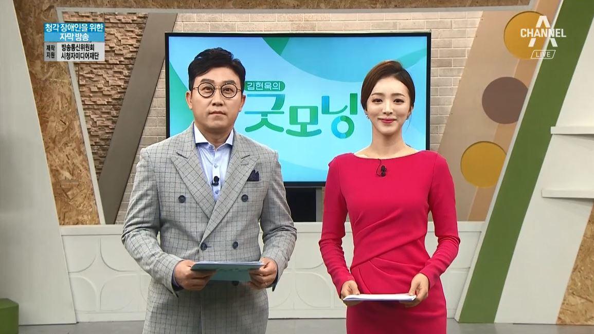 김현욱의 굿모닝 524회