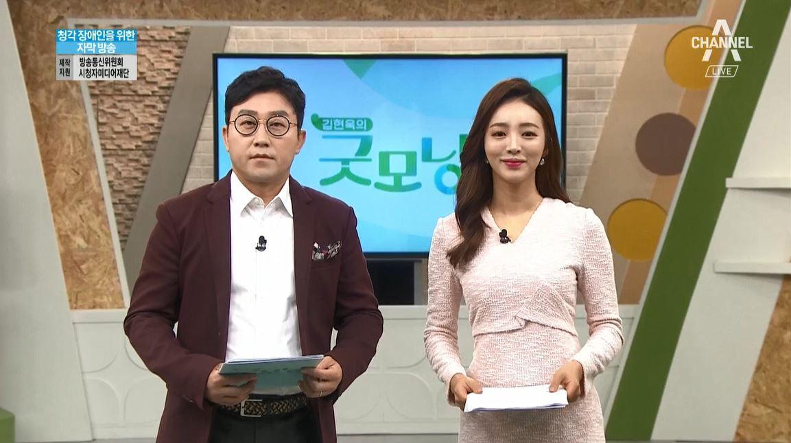 김현욱의 굿모닝 525회