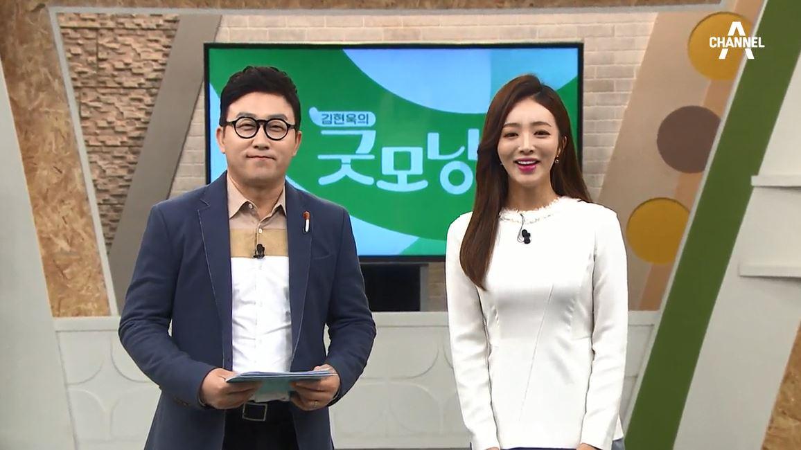 김현욱의 굿모닝 526회