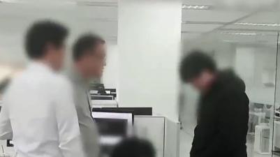 양진호, 직원 폭행…상상 초월한 무자비한 갑질