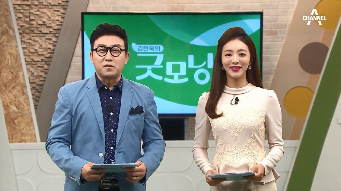 김현욱의 굿모닝 528회