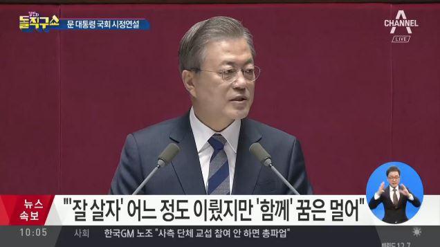 [2018.11.1] 김진의 돌직구쇼 86회
