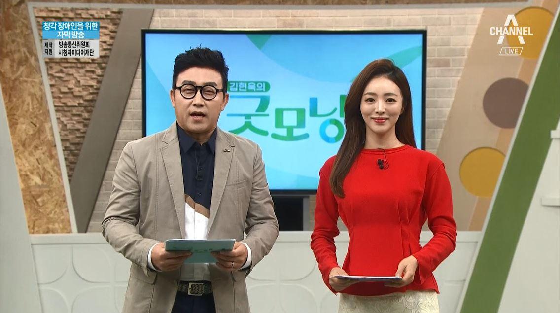 김현욱의 굿모닝 529회