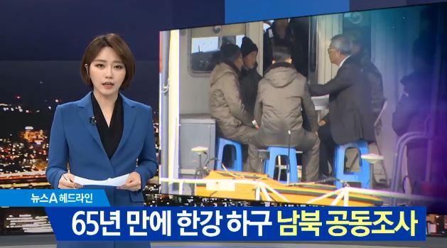 11월 5일 오늘의 주요뉴스