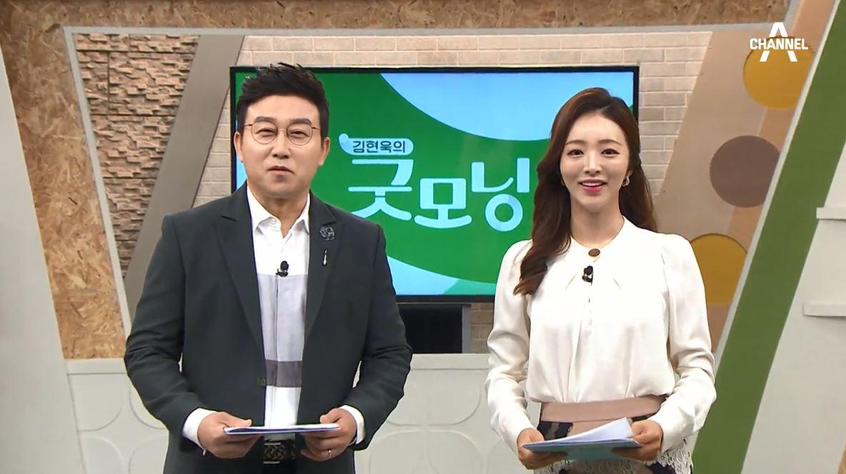 김현욱의 굿모닝 532회