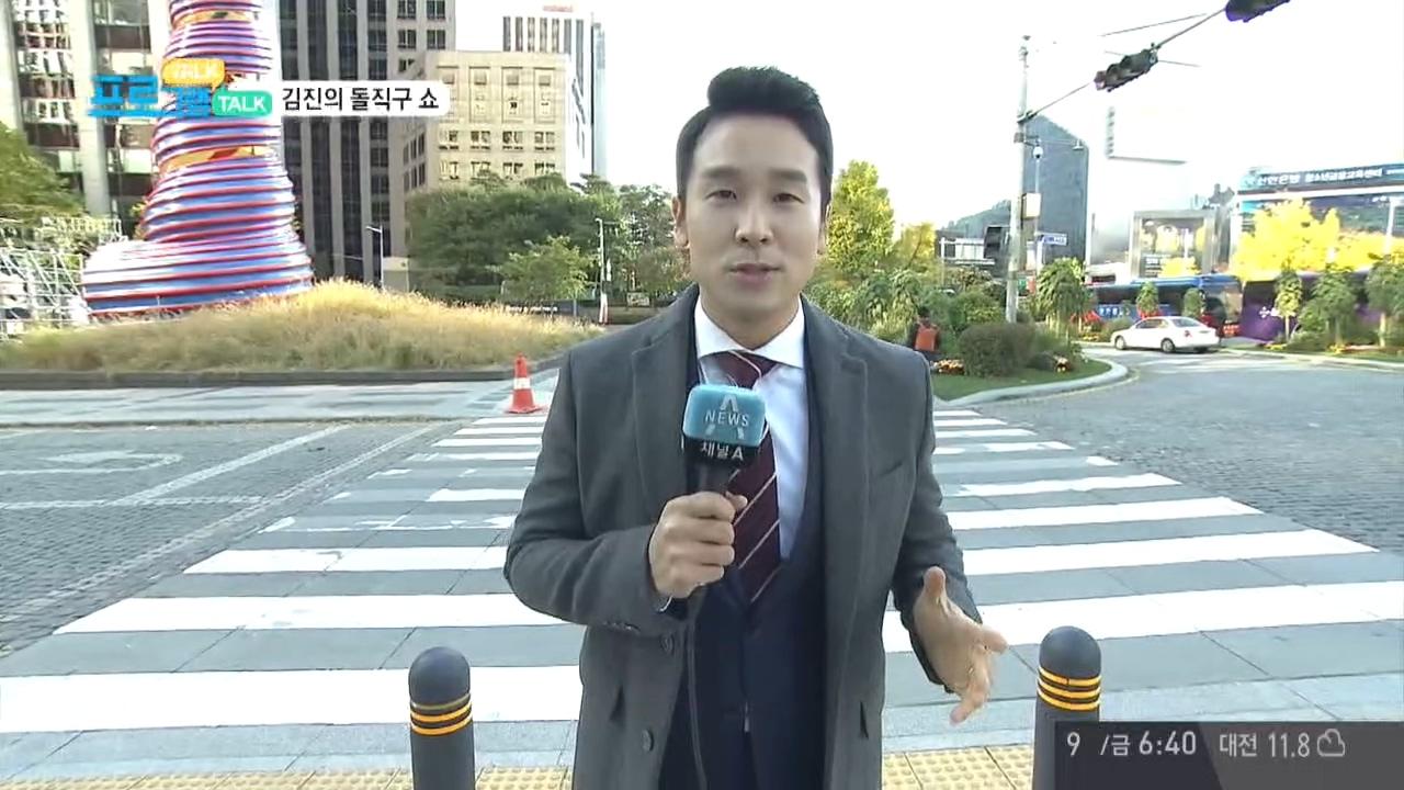 '채널A 시청자 마당' 362회