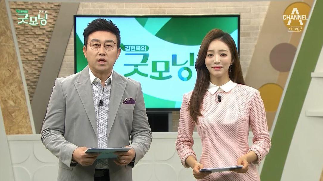김현욱의 굿모닝 534회