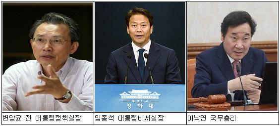 [취재현장 '톡'] 홍남기를 키운 깨알메모의 힘 썸네일이미지