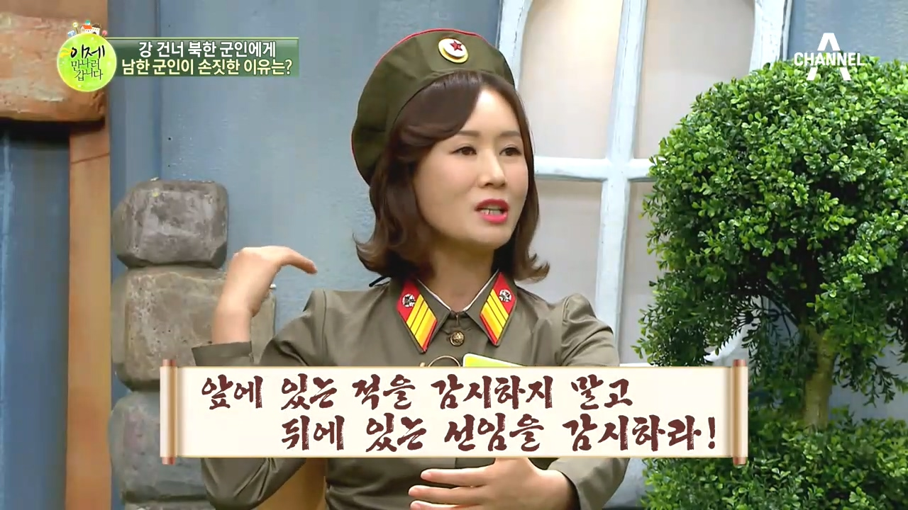 귀순 병사를 직접 유도했던 한국 최전방 군인이 말하는 ....
