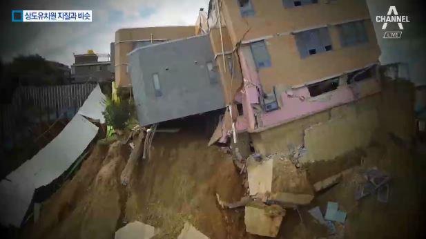터널 지질도 상도유치원 판박이…붕괴 취약한 구조