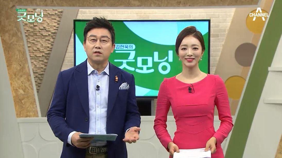 김현욱의 굿모닝 537회