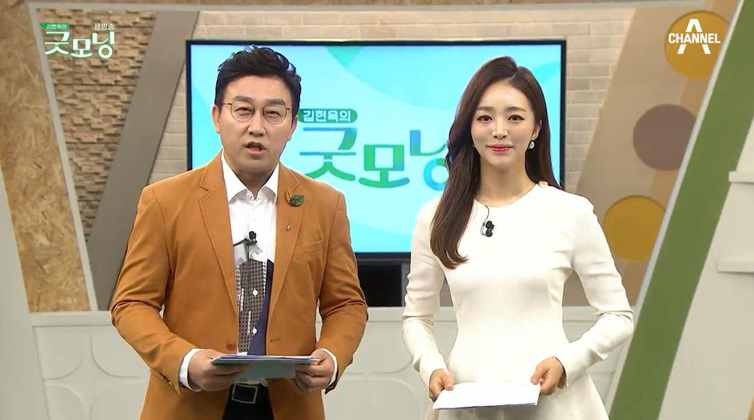 김현욱의 굿모닝 538회
