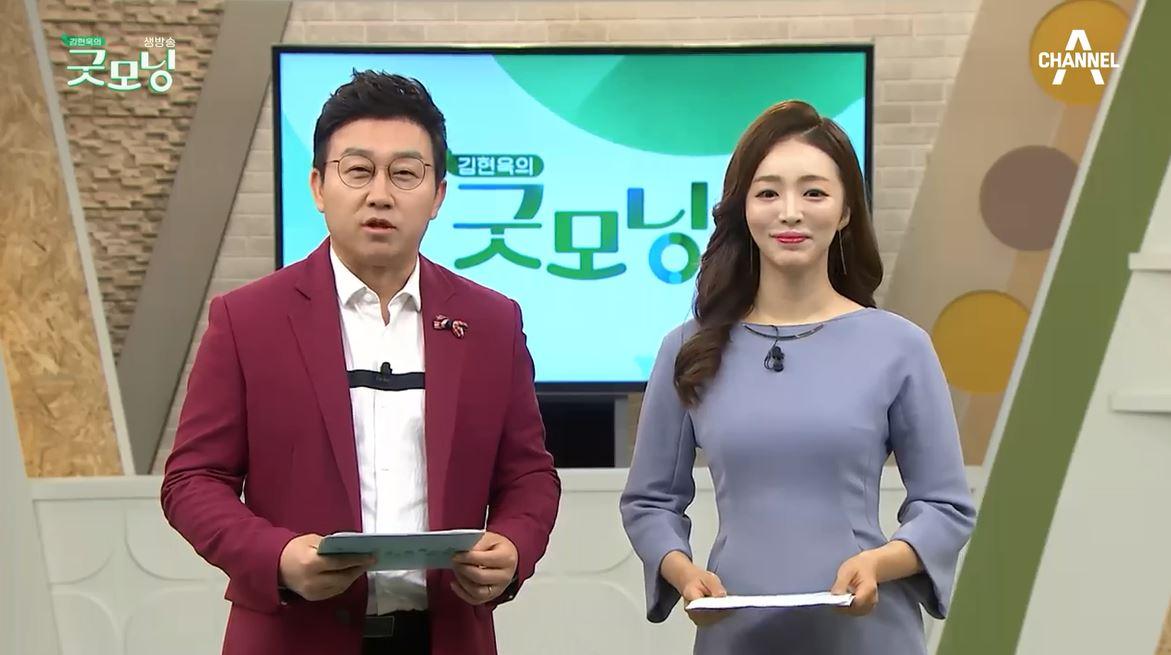 김현욱의 굿모닝 539회