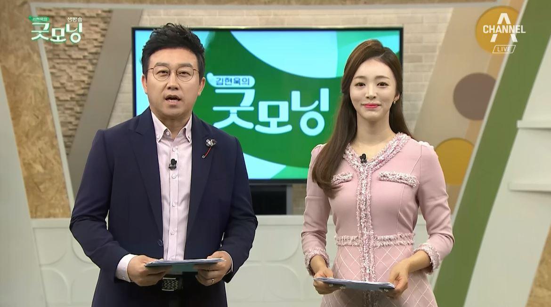 김현욱의 굿모닝 540회