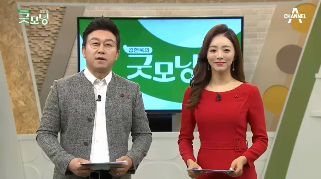 김현욱의 굿모닝 544회