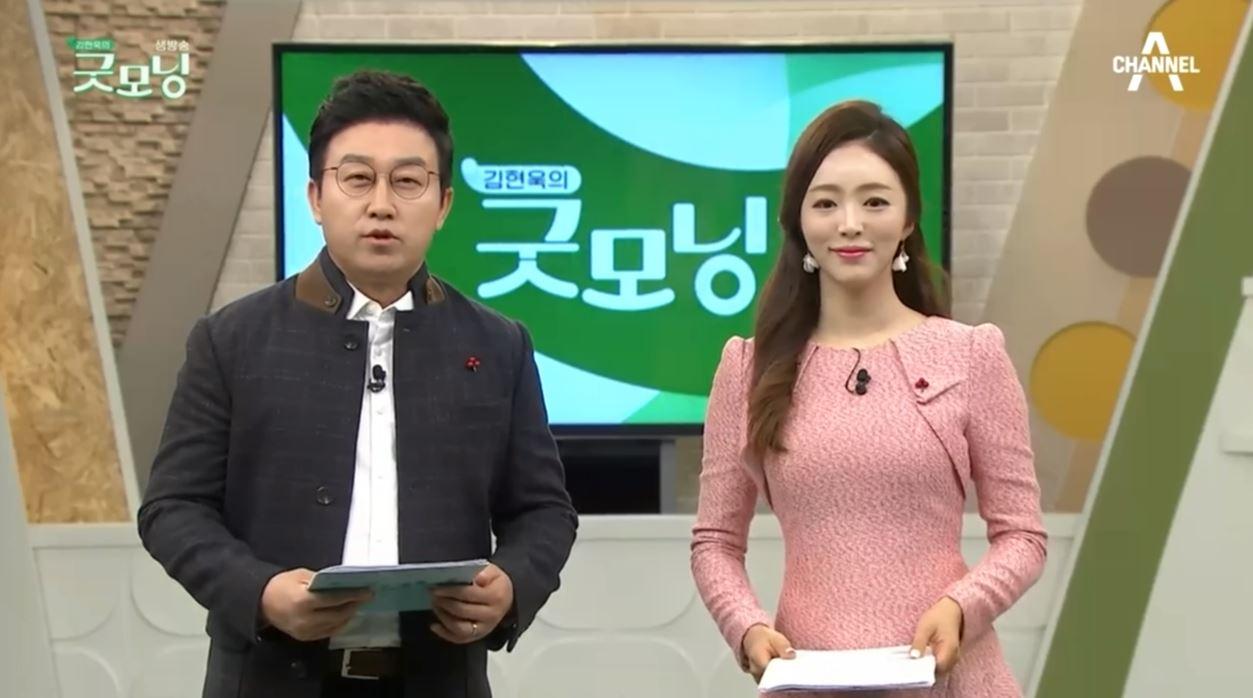 김현욱의 굿모닝 545회