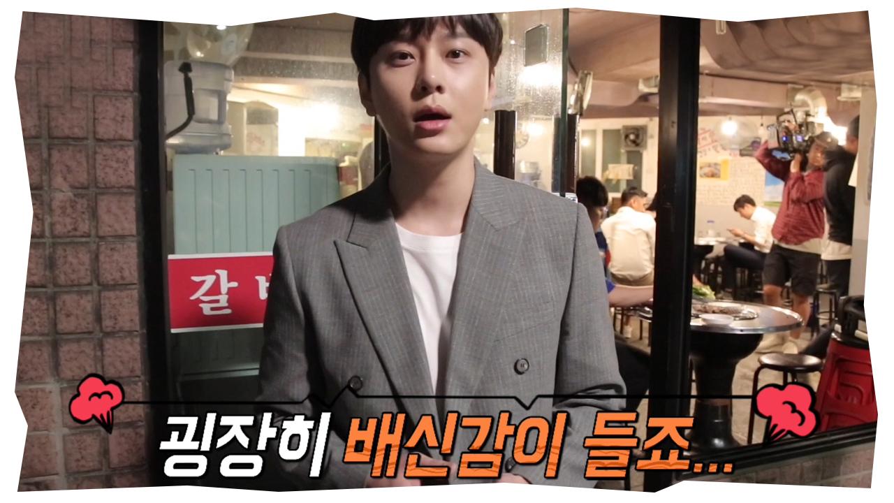 [메이킹] '커피야, 부탁해' 촬영 현장 공개