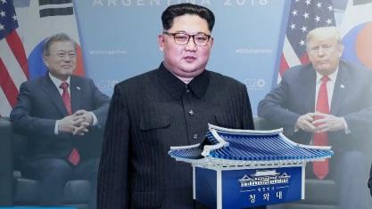 김정은 '연내 답방' 탄력…북한의 선택은?
