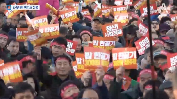 도심 곳곳 집회로 혼잡…국회 포위는 불발