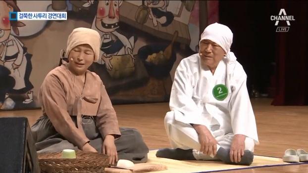 '항정없다' '괴기사레'…걸쭉한 사투리 경연대회