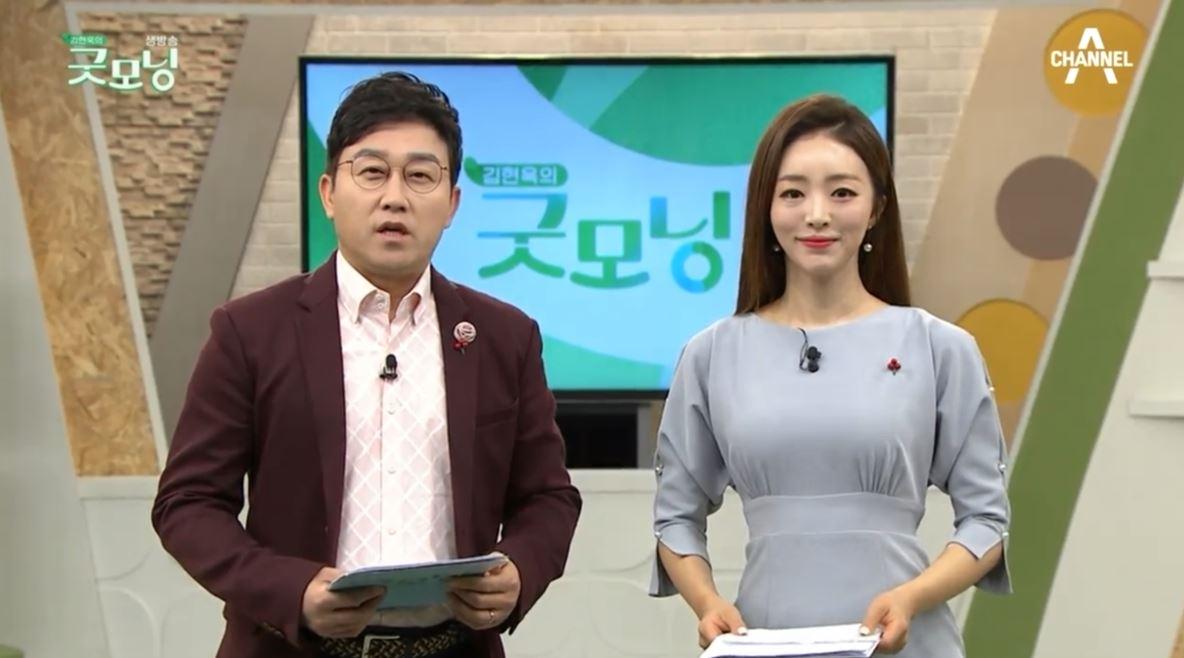 김현욱의 굿모닝 550회