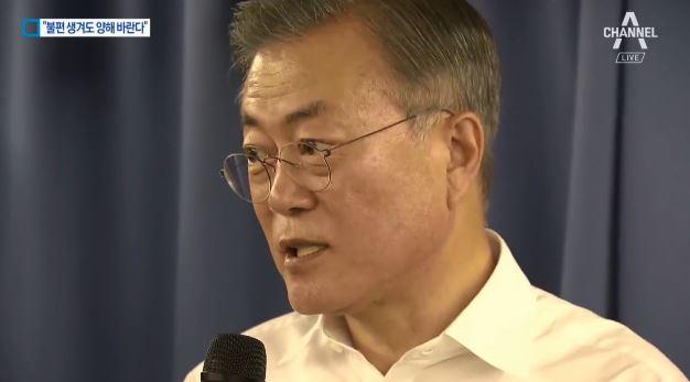 """김정은 답방한다면?…文 """"교통 불편 양해해 달라"""""""