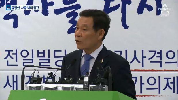 사기범 자녀 취업까지 알선…윤장현, 직권남용 혐의 입건....
